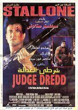 Judge Dredd R1996 Sylvester Stallone Egyptian movie poster