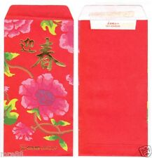MRE * CIMB Group CNY Ang Pau / Red Packet #13