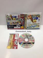 PRO YAKYUU TEAM O TSUKUROU! - SEGA SATURN - JAP - USATO - USED GAMES