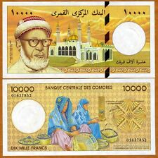 Comoros, Comores 10000 (10,000) Francs, ND (1997), P-14, UNC   Colorful