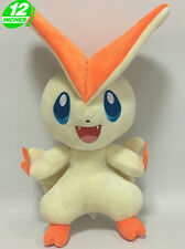 Pokemon Inspired Plush Doll - Victini 30 cm