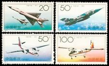 China 1996-9 Aircraft Series 1 中国飞机 stamps 4v MNH