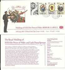 Hong Kong first-day cover-Wedding Prince of Wales, July 29, 1981