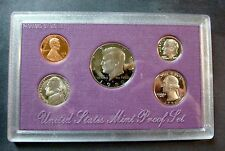 1990-S ONE NEW PROOF SET FROM MINT SHIPPING BOX FIVE DEEP CAMEO'S WITH C.O.A.