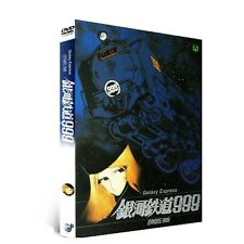 Bonjour Galaxy Express 999 DVD (New & Sealed) - Animation, Anime
