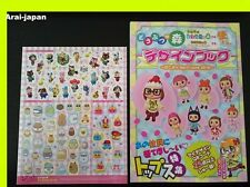 New Seal + Design book Animal crossing Happy home designer Japan