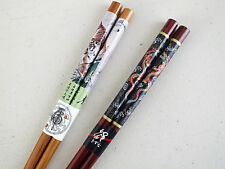 2 JAPANESE TIGER DRAGON GREEN BROWN CHOPSTICKS HAIR STICK CHINESE NEW YEAR PARTY