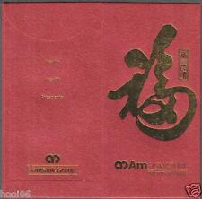 Am SIGNATURE AmBank Priority Banking 2014 CNY 1 pc Mint Red Packet Ang Pow