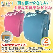 KIDS AMI Randoseru School Bag Cowhide Pink Blue JAPAN New F/S