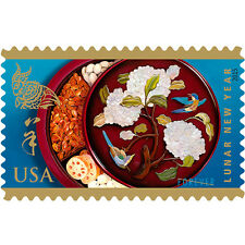 USPS New Lunar New Year: Year of the Ram Forever Stamp Sheet of 12