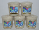 LOT OF 5 YANKEE CANDLE WINDBLOWN VOTIVE CANDLE SAMPLERS HTF WIND BLOWN KITES