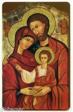 Image pieuse plastifiée avec prière au dos La Sainte Famille