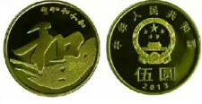 "China 2013 year issue: ""Chinese calligraphy——'和'""Souvenir Coin"