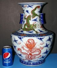 Gorgeous Large Kangxi Antique Blue Chinese Qing Dynasty Imperial Dragons Vase