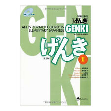 Genki☆Japan-An Integrated Course in Elementary Japanese II [Second Edition]