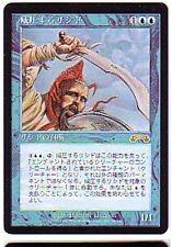 MTG 4X JAPANESE EXODUS DOMINATING LICID NM/M