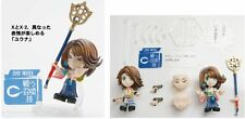 Final Fantasy X: Kai Mini Yuna Trading Arts PVC Figure