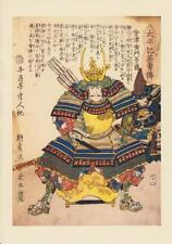 Japanese Reproduction Woodblock Print  Samurai Warrior 985 on A4 Parchment Paper