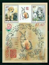 New Zealand Scott #1575b MNH Lunar New Year 1999 - Rabbit CV$5+