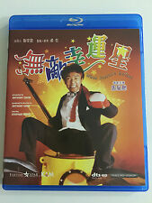 When Fortune Smiles (Blu-ray)  Stephen Chow  Anthony Wong  Sandra Ng  Eng Sub