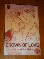 CROWN OF LOVE VOL 3 VIZ MEDIA SHOJO BEAT MANGA YUN KOUGA GRAPHIC NOVEL