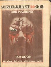 OOR 1973 11 ELO Paul McCartney YES SONGS Earl Hooker ALQUIN Boudewijn de Groot