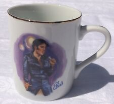 Awesome Vintage ELVIS Presley HOUND DOG Coffee Cup Mug Collectible Souvenir 1985