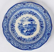 "Antique Ridgways Grecian Blue Porcelain Transferware 7"" Plate United Kingdom"