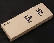 IMANISHI: Whetstone #8000 KITAYAMA waterstone sharpening from Japan New
