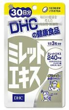 DHC: Millet Extract Supplement 30 Days for Nice Hair [Personal Care]