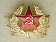 Kokarda Original USSR Soviet Union Russia Army Red Star Hat pin badge