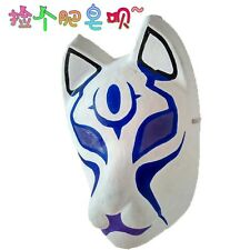 Anime Twin Star Exorcists Adashino benio Mask Cos prop