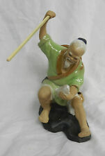 Shiwan Pottery Figure of a Seated Fisherman with Fish - BNIB