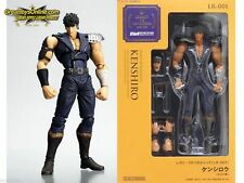 KAIYODO LEGACY OF REVOLTECH LR-001 KENSHIRO FIST OF THE NORTH STAR 4537807110008