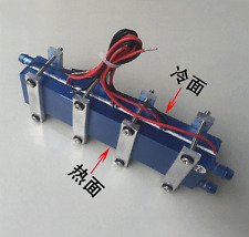 DIY Thermoelectric Cooler cold water 12V 4*TEC1-12706 parts