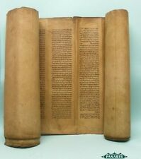 Rare Antique Complete Tunisian Torah Scroll On Gevil Tunisia Ca 1700 Judaica