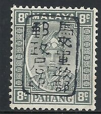 Japanese Occupation of Malaysia 1942 SG J179  MLH  VF