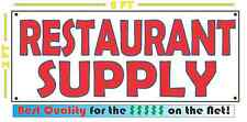 RESTAURANT SUPPLY Banner Sign NEW XL Extra Large Size 4 Bar Supply Store Shop