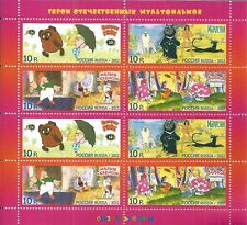 RUSSLAND RUSSIA 2012 MINI SHEET ** HEROES OF DOMESTIC CARTOONS