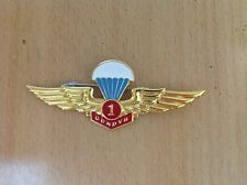 Vietnam army pin badge Parachute soldier, officer 1st- over 500 times jumped