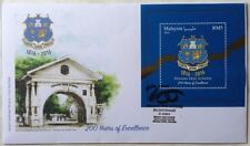 Malaysia FDC with miniature (21.10.2016) - Penang Free School Bicentenary