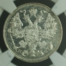 1914-CNB BC Russia Silver 15 Kopeck Coin NGC MS-63
