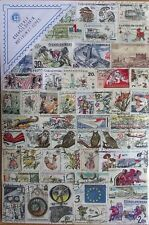 200 CZECHOSLOVAKIA DIFFERENT STAMPS--- USED