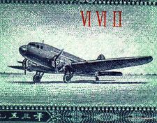 CHINE POPULAIRE billet neuf de 2 FEN 1953 avion a helice Pick861