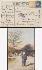 CHINA 1909 litho PO Japan MiF kiku SHANGHAI IJPO via CHANGCHUN Transsib railway