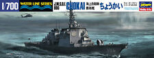 Hasegawa Waterline 030 JMSDF DDG Chokai 1/700 scale kit