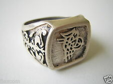 Siegelring Antik Massiv 7,3 g Sterling Silber 925 Relief Hahn Ring Schmuck #239