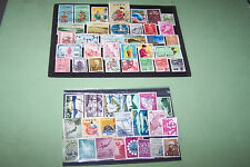 JAPAN - END OF WW II ERA AND POST WAR STAMP ISSUES TO LATE 1950S, 50+ STAMPS