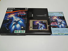 Juno First MSX Japan