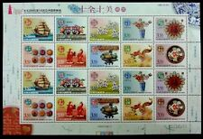 Personal Greeting Everlasting Wealth Taiwan 2004 Prosperity Dragon (sheetlet MNH